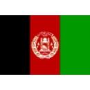 เหรียญอัฟกานิสถาน