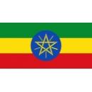 ประเทศเอธิโอเปีย