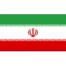 เหรียญอิหร่าน