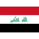 ประเทศอิรัก
