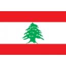 ประเทศเลบานอน