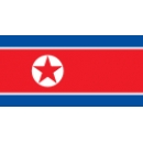ประเทศเกาหลีเหนือ