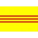 ประเทศเวียตนามใต้