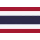 เหรียญไทย