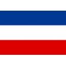 ประเทศยูโกสลาเวีย