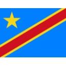 ประเทศซาอีร์(คองโก)