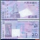 MAC-81